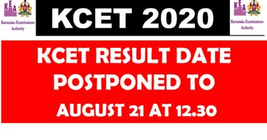 KCET Result 2020 to be Announced on august 21 official confirmation from karnataka examination authority | KCET 2020 RESULTS
