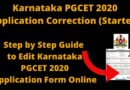 Karnataka PGCET 2020 Application Form Edit Online Till September 21