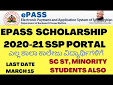 SSP SCHOLARSHIP 2020-2021 | EPASS SCHOLARSHIP 2021 | LAST DATE MARCH 15| SC ,ST,OBC AND MINORITY STUDENTS